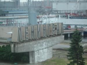 Hafen St. Petersburg